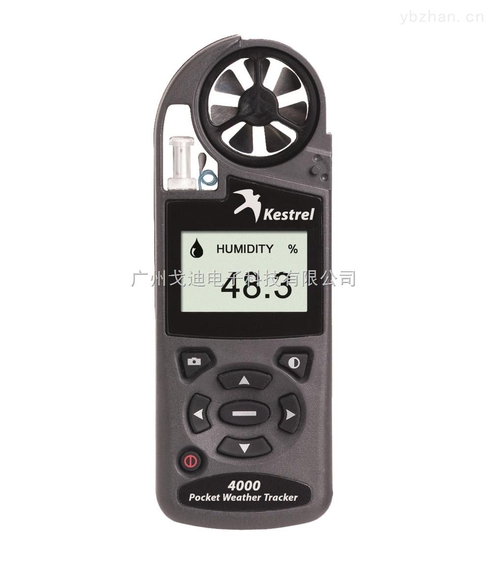 NK4000风速计|便携式气象仪(12合一)