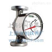 金属浮子流量计Rotameter RAMC