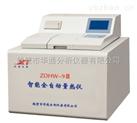 ZDHW-9Ⅲ型智能全自動量熱儀