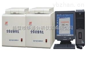 ZDHW-300型微机全自动量热仪