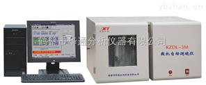 KZDL-3M型微机自动测硫仪