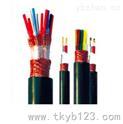 計算機用(屏蔽)電纜