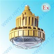 锅炉房/化工厂/造船厂LED防爆灯