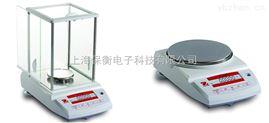 奧豪斯CP512,進口電子天平