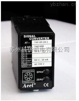台湾原装Aecl转换器AT-740-IZI-WAA-2