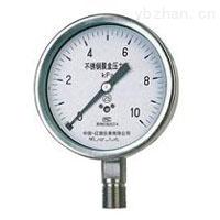 軸向不銹鋼膜盒壓力表YE-153B,上海自動化儀表四廠