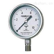 軸向不銹鋼膜盒壓力表YE-103B,上海自動化儀表四廠