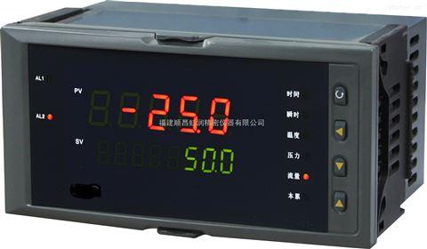 流量積算控制儀福建虹潤廠家的zui有優勢