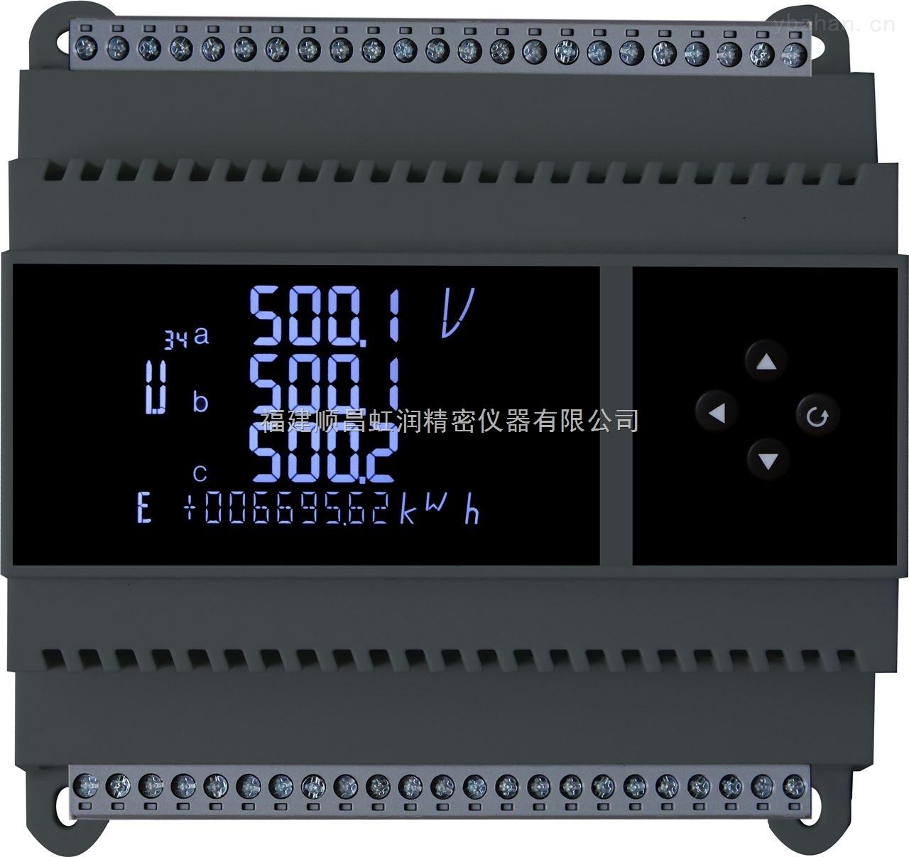 NHR-D23系列-虹润三相液晶智能电量变送器
