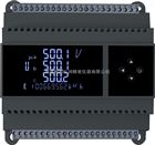 NHR-D23系列虹润三相液晶智能电量变送器