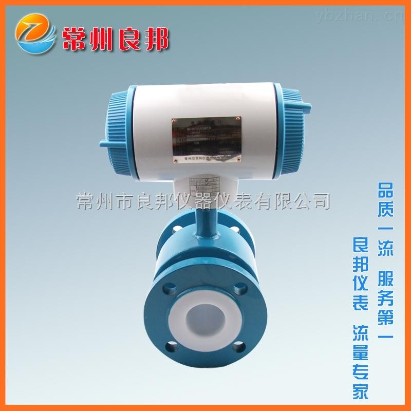 LDG-250-卫生型电磁流量计测量准确