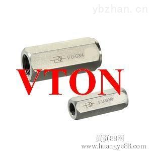 美国威盾 VTON-进口内螺纹高压单向阀