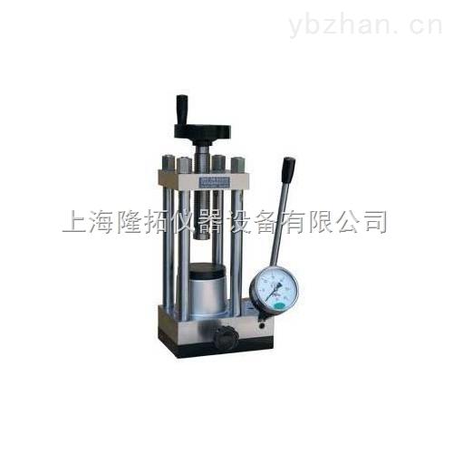 769YP-24B-手动粉末压片机/24吨
