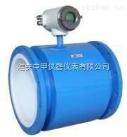 上海大口径电磁流量计