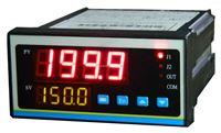 modbus測試工具,帶通訊的直流微安表