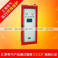 温州消防泵巡检记录表