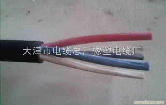 my660v矿用电缆3×10+1×6 MY电缆价格