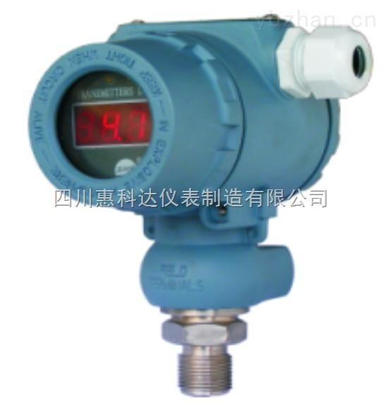 HBY204耐腐蚀压力变送器
