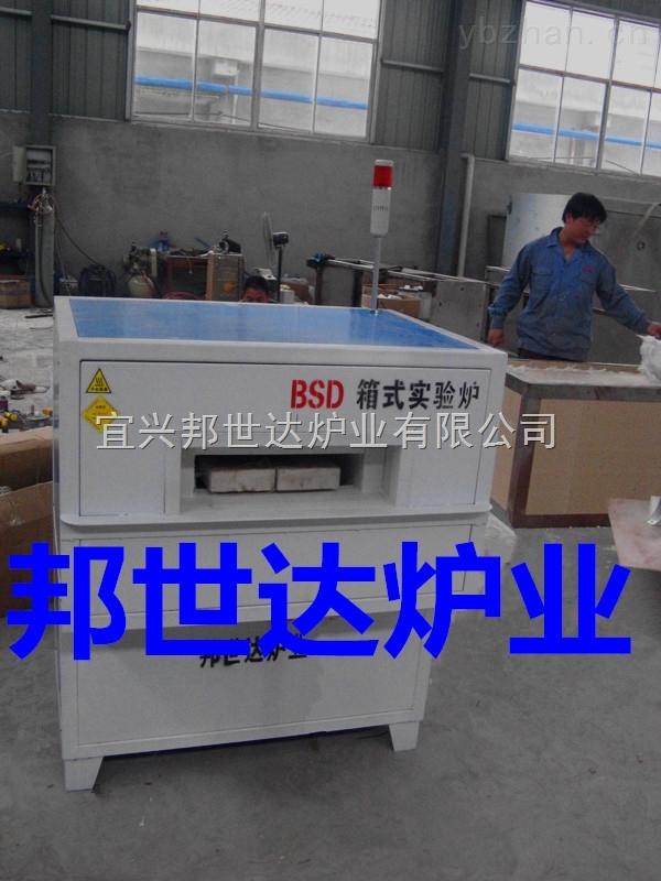 BXZQ-4-16高温箱式实验炉,一体化高温马弗炉