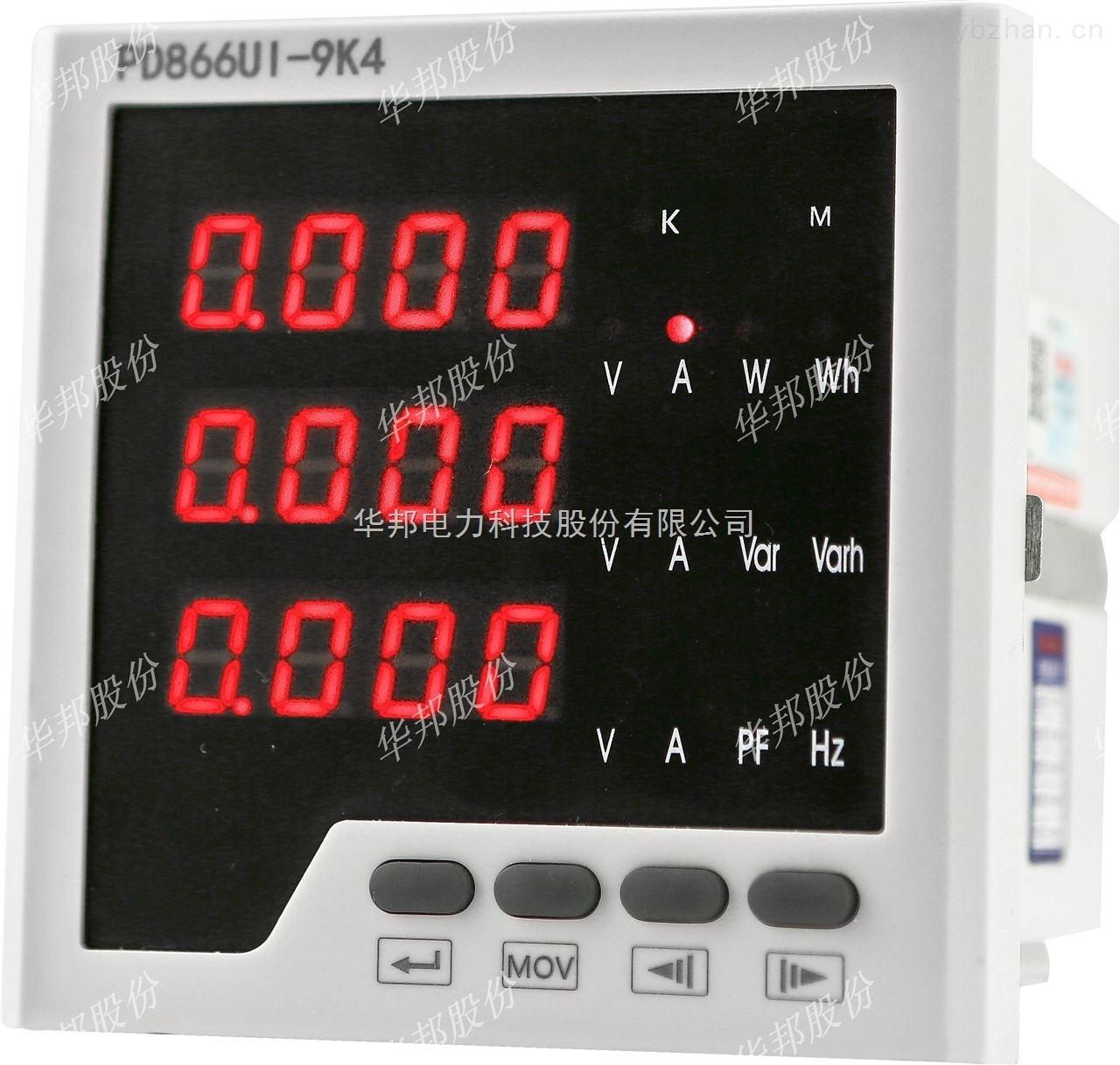 保利配电室专用电力网络仪表