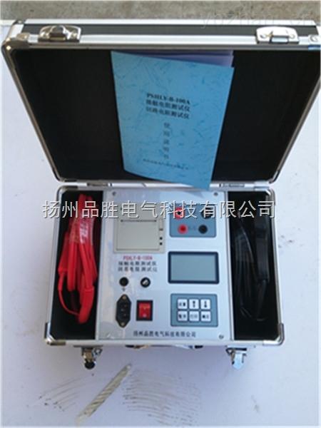 回路电阻测试仪生产厂家,回路电阻测试仪价格,原理