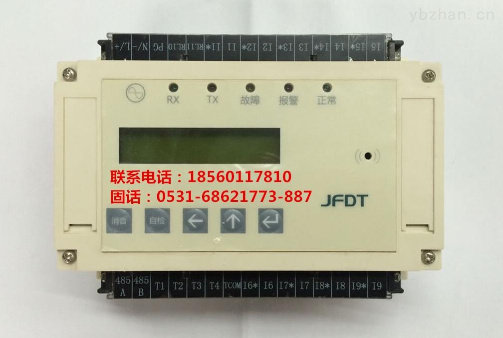 JFDTD-TC多回路电气火灾监控探测器