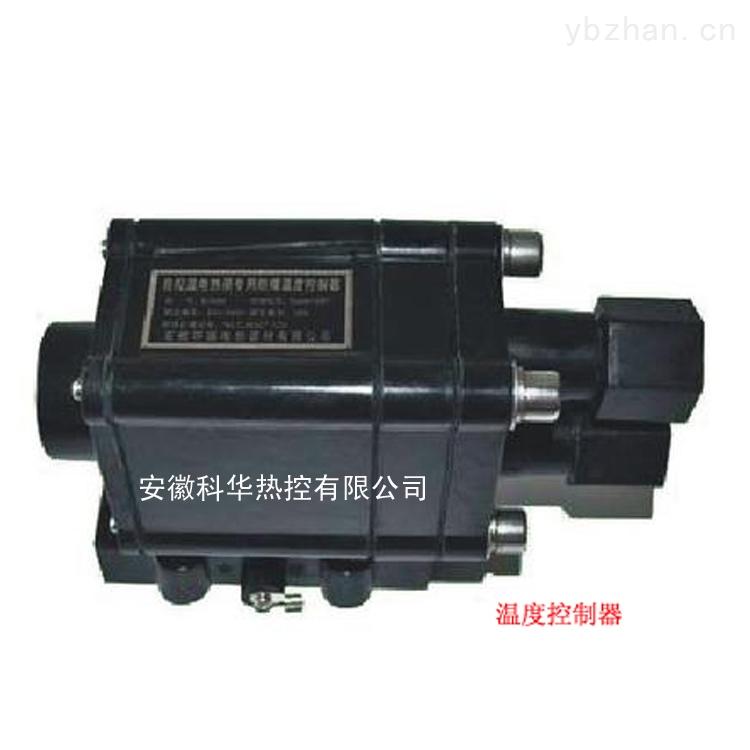 配合电伴热使用BJW51防爆温度控制器