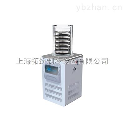 实验型低温干燥机,小型冻干机