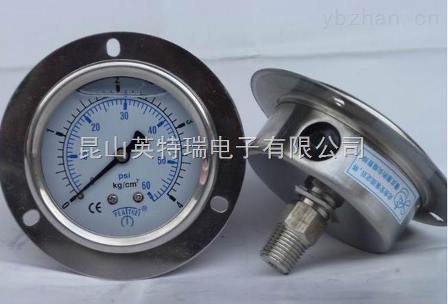 Y-63B-軸向式不銹鋼壓力表