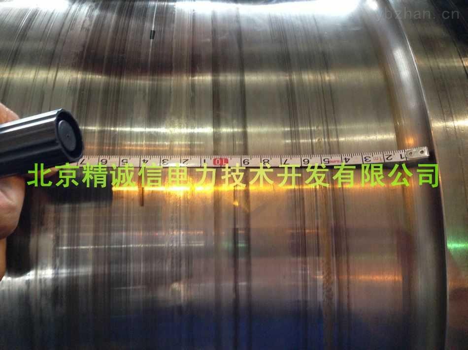 电厂发电机转子轴颈修复