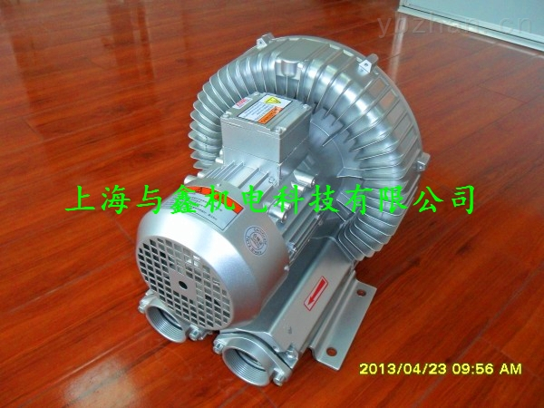 0.55KW高压风机