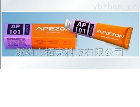 英国APIEZON阿佩佐AP101防黏真空油脂 硅脂密封脂 AP101润滑油脂