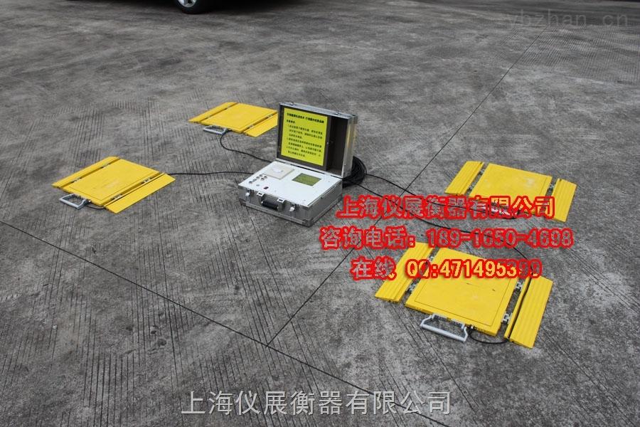 有線帶觸摸屏移動式電子汽車衡價格廠家