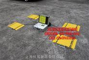有線帶觸摸屏移動式汽車衡價格廠家