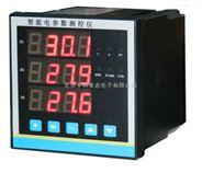 智能三相电压表 量程AC0-500V 三相电压显示仪表