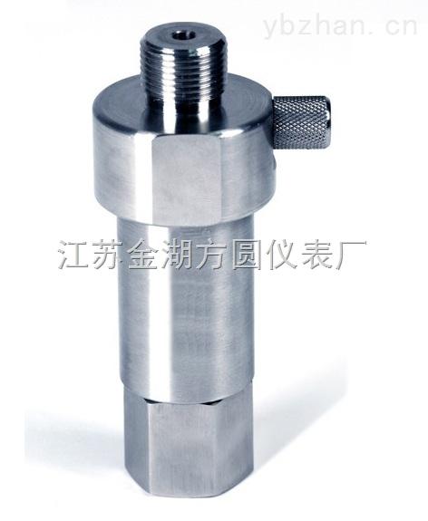 液气隔离器