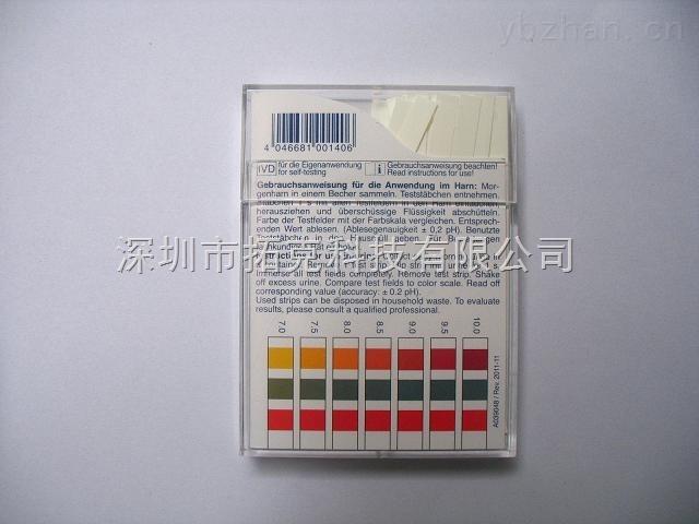 德国MN 测试纸 92120试纸 尿液酸碱度试纸 PH值测试纸 PH试纸