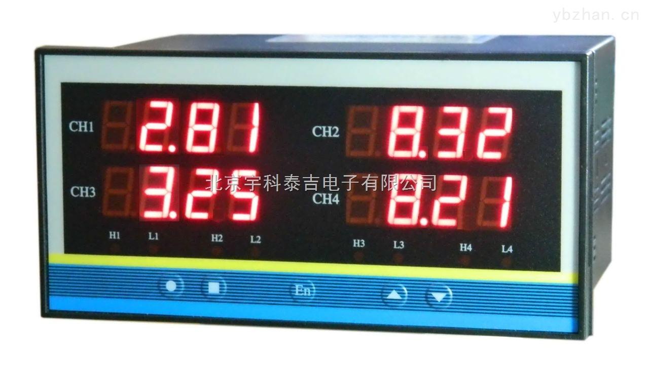 四通道K型熱電偶變送器