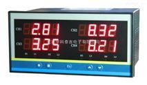 多通道4-20mA平均值顯示儀