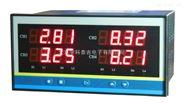 四排數碼溫度顯示 四路PT100輸入 四路4-20mA變送輸出 RS485通訊接口