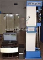 电子拉力试验机(电脑式)