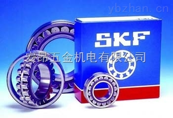 山東skf直線軸承,造紙機械軸承,安昂商城Z具信賴商