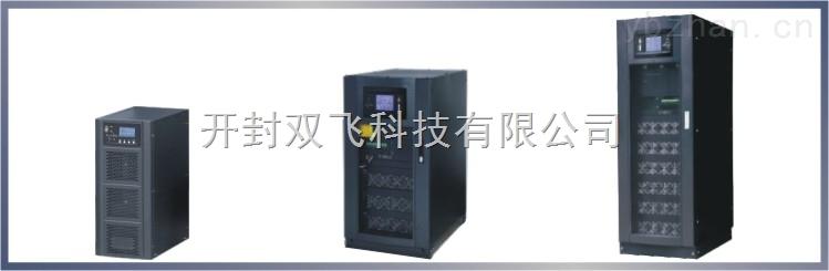 140-200kVA双飞UPS不间断电源