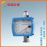 卫生型金属管转子流量计/金属转子流量计品牌