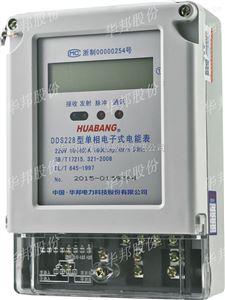 电子式单相电度表DDS228型,华邦正品直销