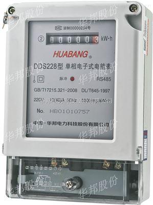 DDS228远程单相电子式电能表