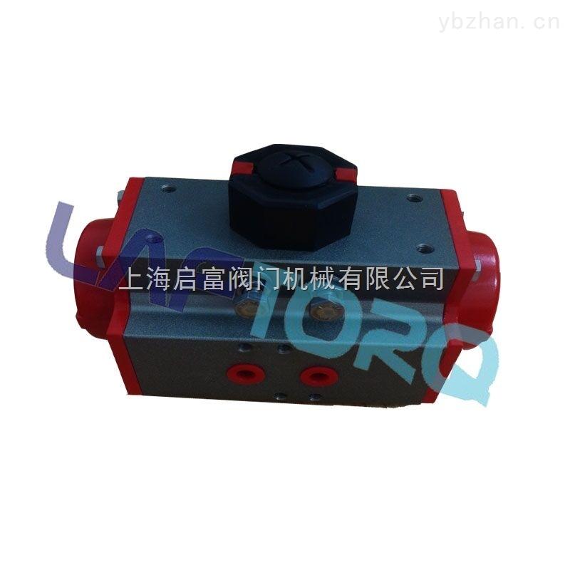 DA63氣動執行器-品牌閥門氣動裝置批發-上海啟富閥門