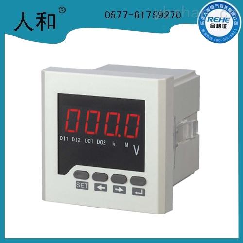 1经济型单相交流电压表