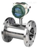 MG-LWGY型生物柴油流量計-金湖美高儀表有限公司