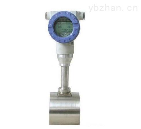 氧气流量传感器--氧气流量传感器厂家--金湖美高仪表有限公司